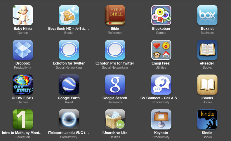 http://www.ezraengle.com/Images/universal-iPad-apps-2-of-4.png